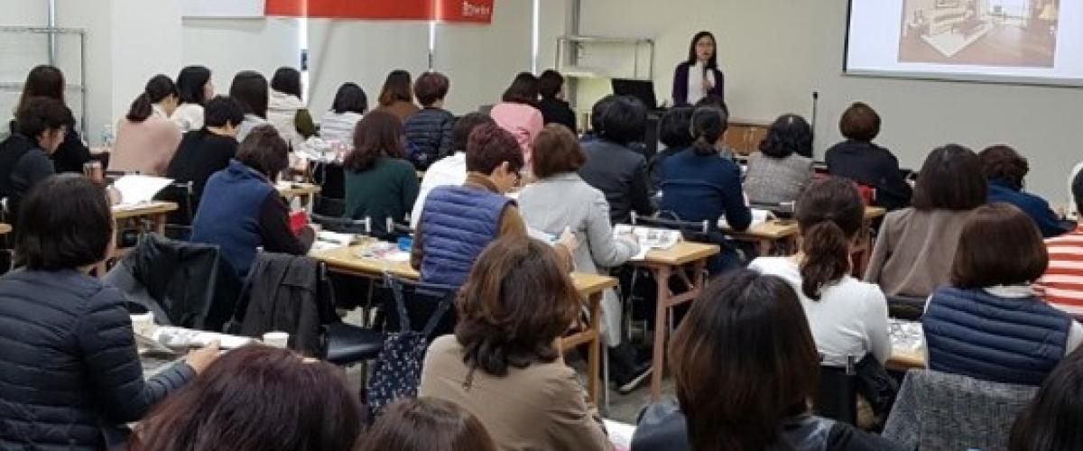 업테리어(정리수납) 전문 교육 기관 국내 최초, 최대 규모의 한국정리수납협회