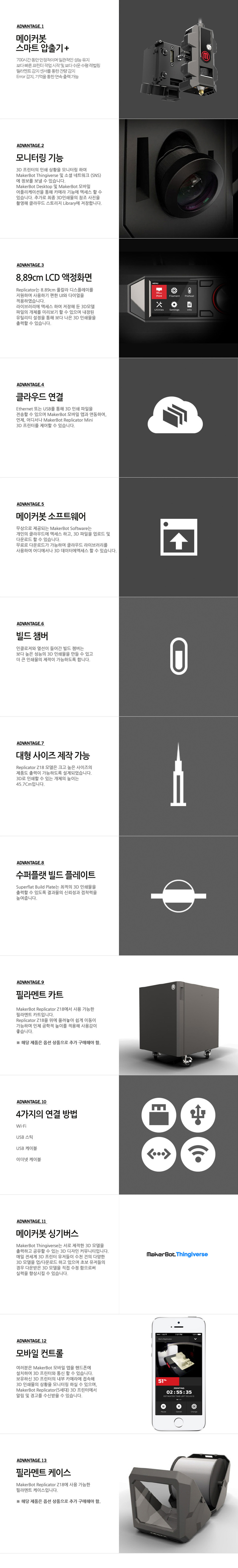 Z18 제품소개3.jpg