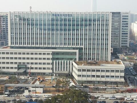 서울동부지방법원청사 2014.jpg