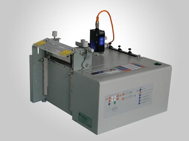 Cutter AR-SC-150.jpg
