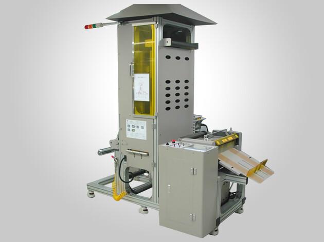 함침 코팅 컷터기 AR-CT500C.jpg