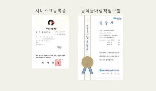 페이지별_회사소개-인증서-모바일.jpg