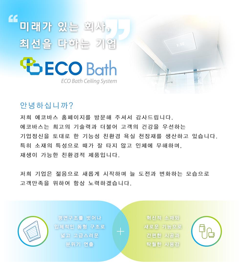 기업소개.jpg