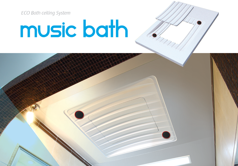 musicbath.png