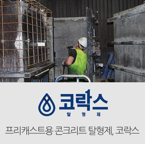 제품개요_03.jpg