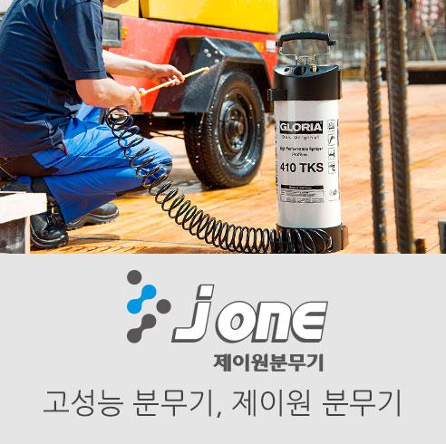 제품개요_09.jpg