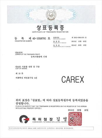 상표등록증(CAREX)-1.jpg