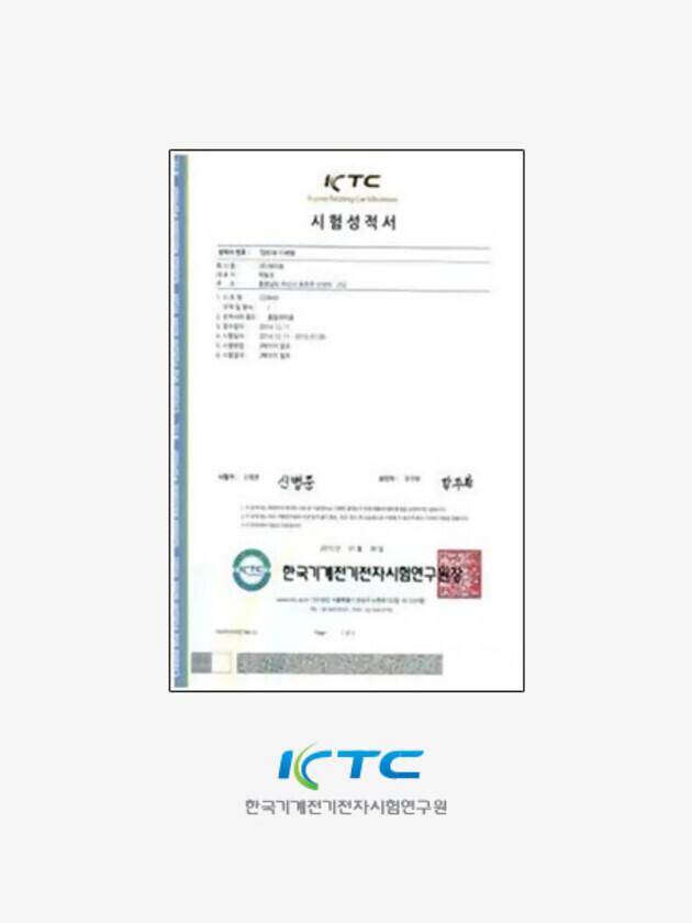 페이지별_콘업-제조기술_05_03.jpg