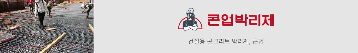 제품개요_18.jpg