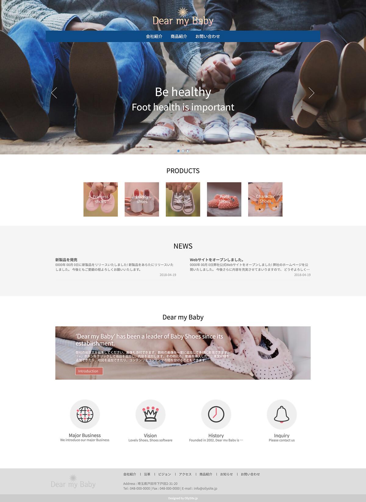 template-jp08_w.jpg