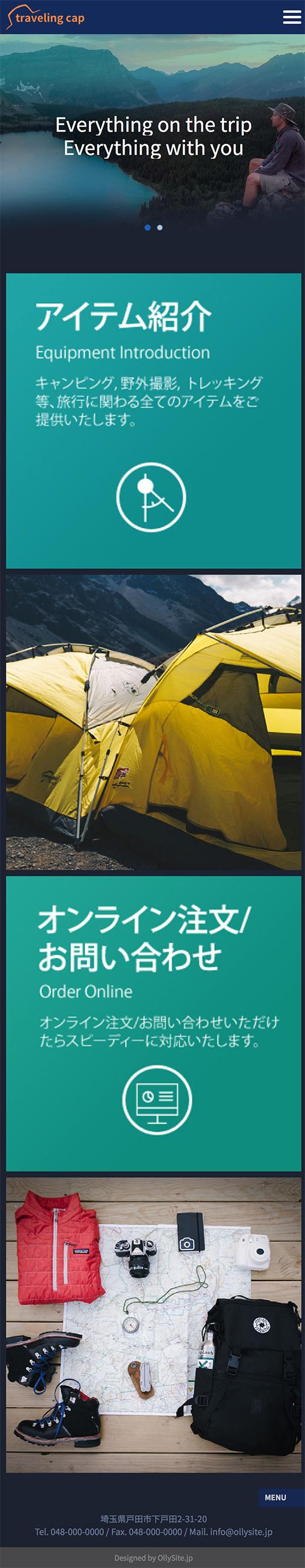 template-jp18_m.jpg