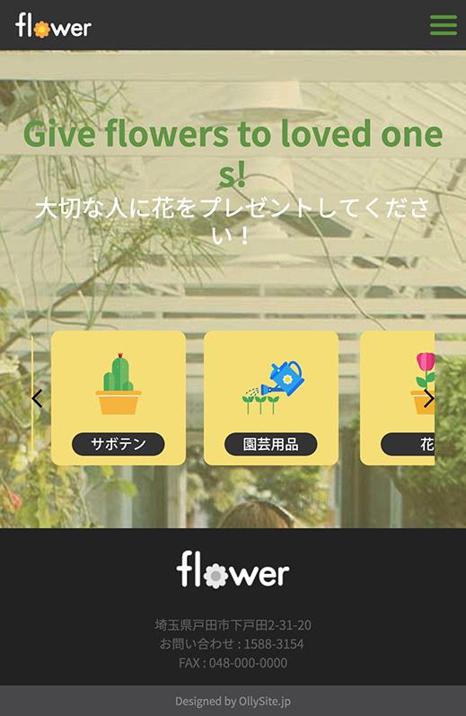template-jp23_m.jpg