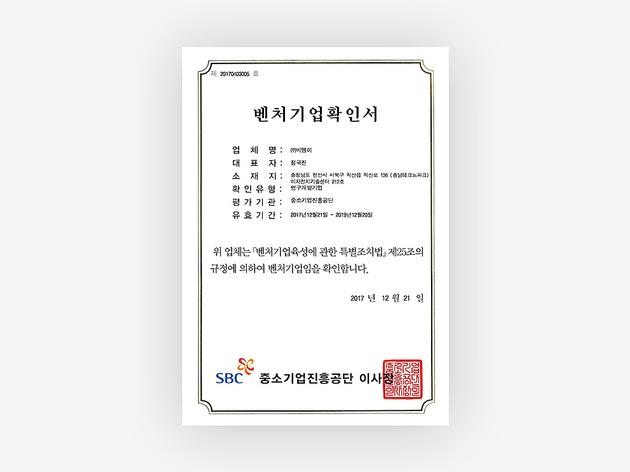 sub_특허및인증03.jpg