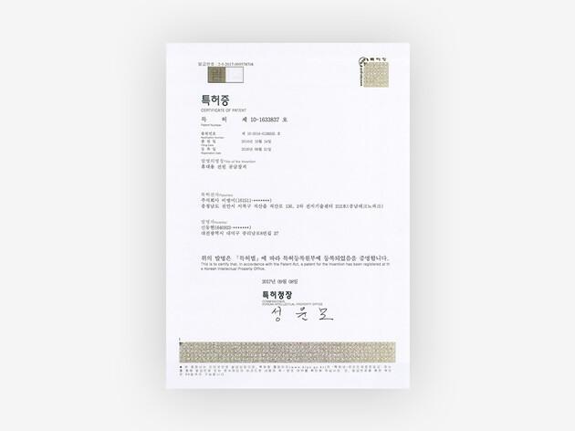 sub_특허및인증06.jpg