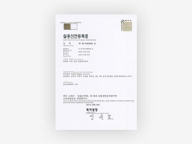 sub_특허및인증07.jpg
