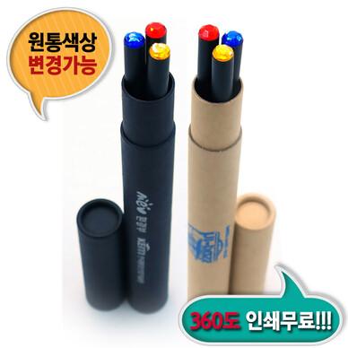흑목보석연필 3본입 SET