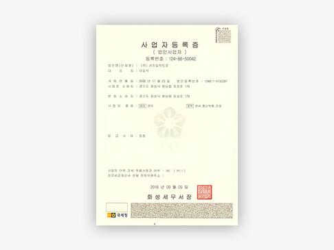 sub_cer_06.jpg