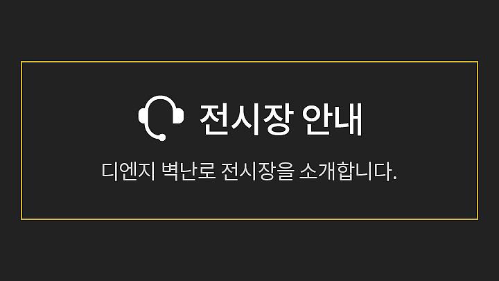 main_banner03.jpg