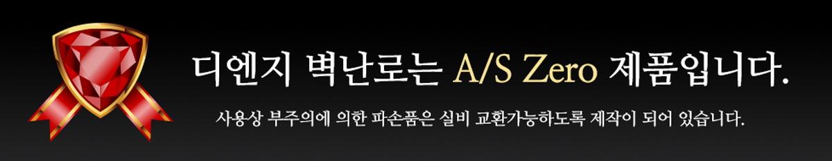 vip_banner.jpg