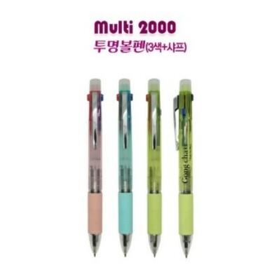 멀티2000투명볼펜(3색+샤프)