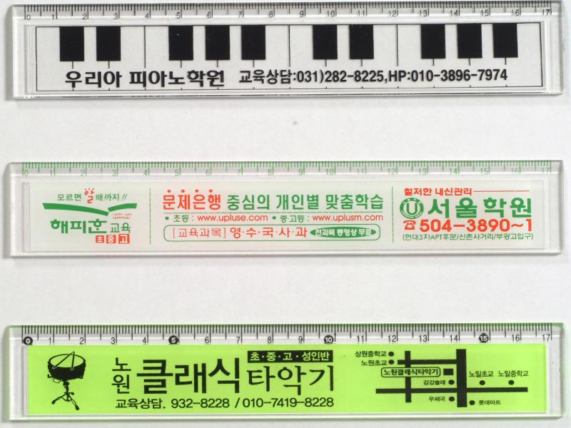16,17겸용사출자 detail.jpg