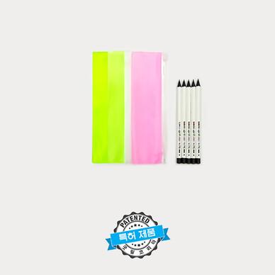 미스테리착각연필(육각) 5본입 고주파세트