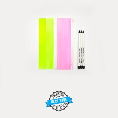 미스테리착각연필(육각) 3본입 고주파세트