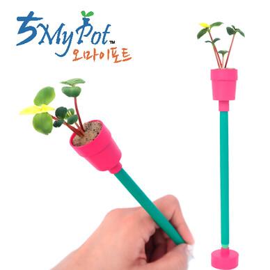 [주문BEST] 오마이포트-화분연필