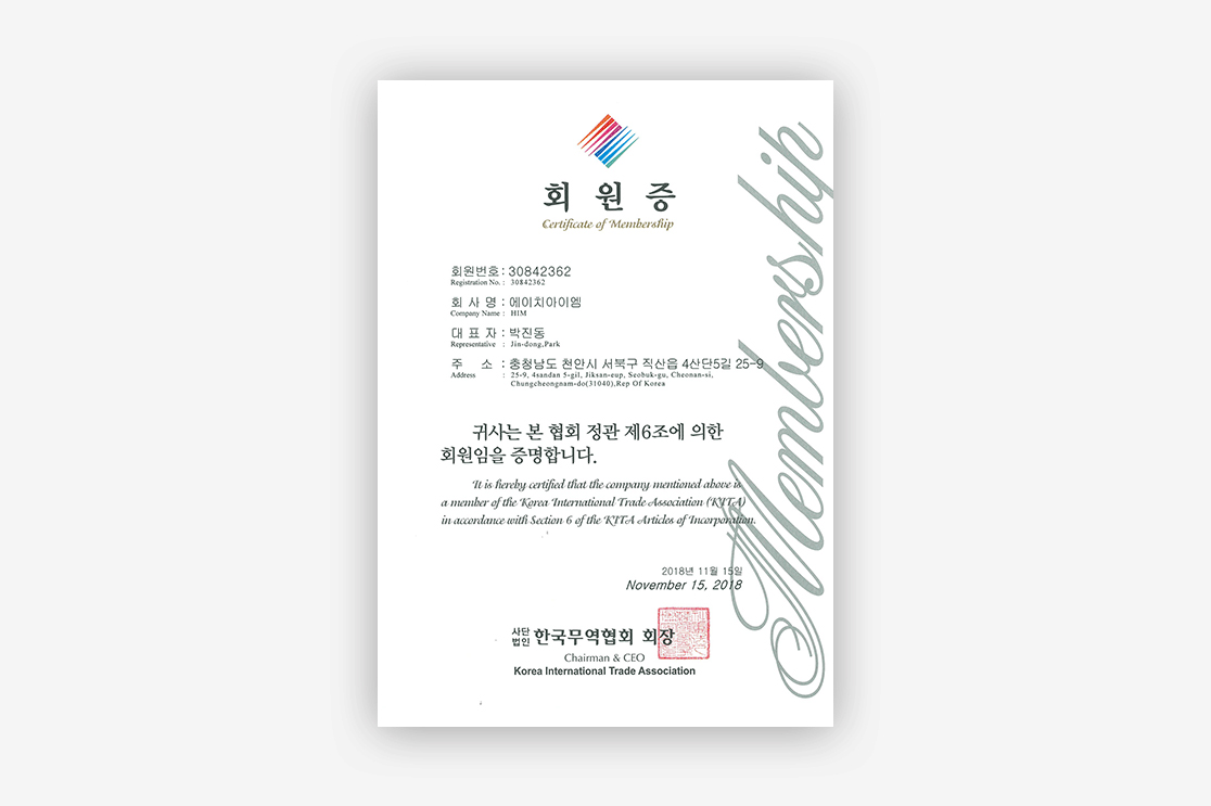 certification-sample(trade).jpg