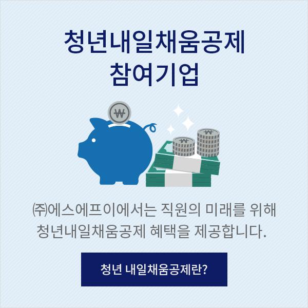 sub_rec_image14_m.jpg