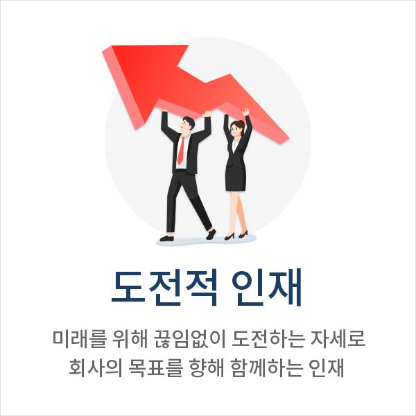 sub_rec_image11-1_m.jpg