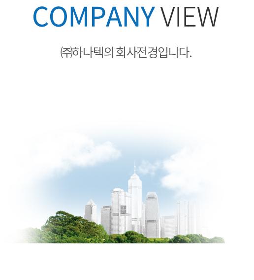 sub_com_top04_mobile.jpg