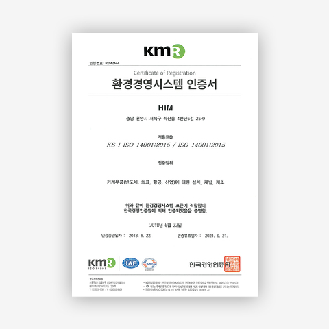 HiM-Environmental-Management-ISO14001-ko.jpg