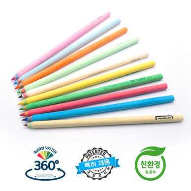 제브라색연필