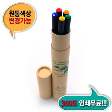 흑목보석연필 5본입 SET