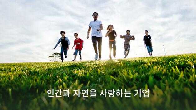 sub_com_image03.jpg
