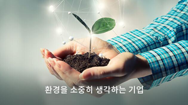 sub_com_image04.jpg