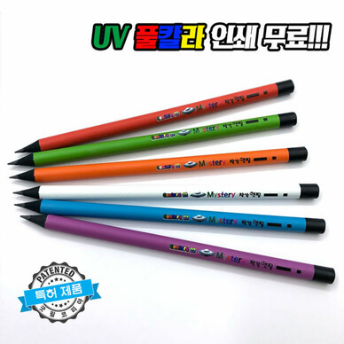 미스테리 착각연필 [원형]