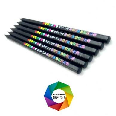 [풀칼라] 흑목육각미두연필
