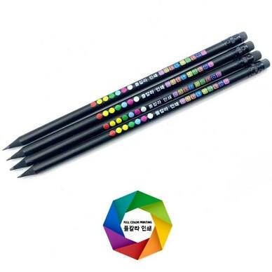 [풀칼라] 흑목원형지우개연필