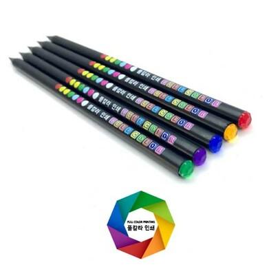 [풀칼라] 흑목보석연필