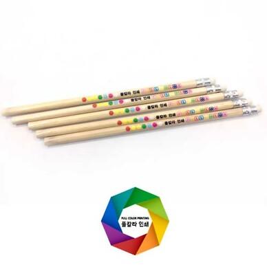 [풀칼라] 원목원형지우개연필