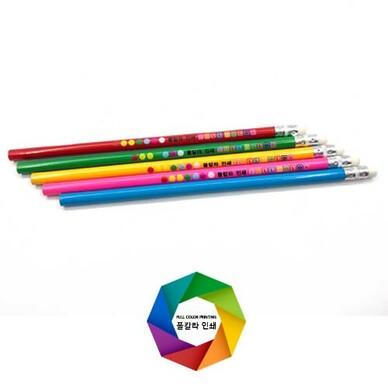 [풀칼라] 원형지우개연필