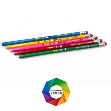 [풀칼라] 육각지우개연필