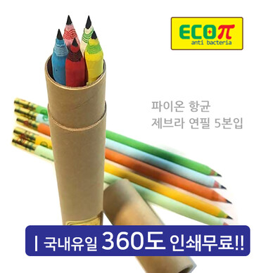 파이온제브라연필5본입원통세트