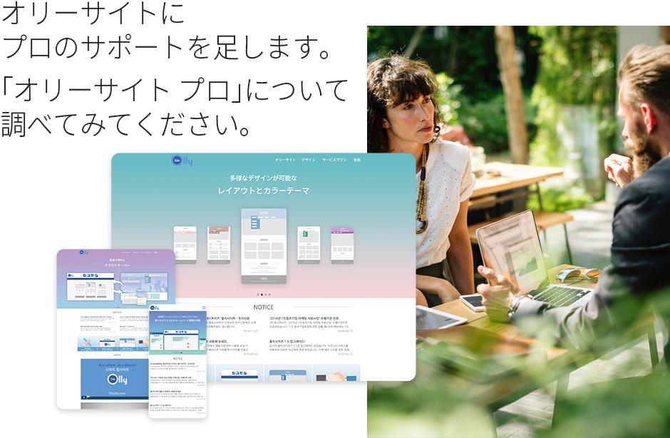 page_pro_img01.jpg