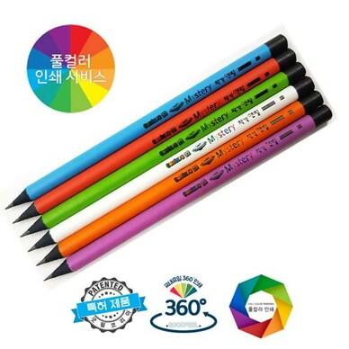 [신제품]미스테리 착각연필 (원형)