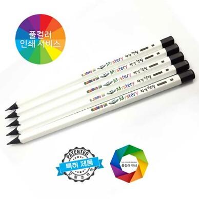 [신제품] 미스테리 착각연필 (육각)
