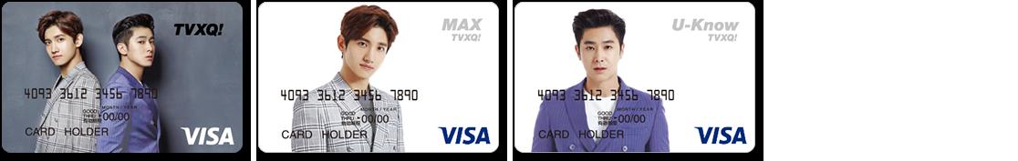 TVXQ! SMTOWN VISA PREPAID