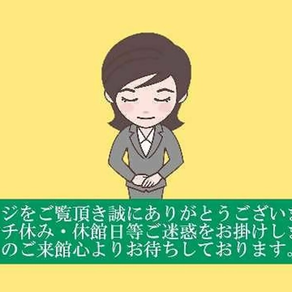 s-sorry2019.jpg